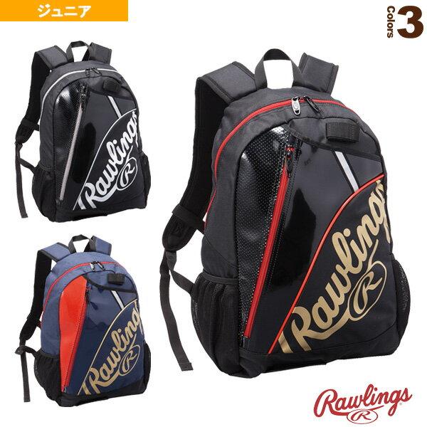 ジュニアバックパック/22L(EBP8S25)『野球 バッグ ローリングス』