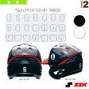 ヘルメットナンバーステッカー(HNS02)『野球 アクセサリ・小物 エスエスケイ』