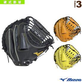 ミズノプロ ミット革命/硬式・捕手用ミット/C-5型(ライナーバック)(1AJCH18020)『野球 グローブ ミズノ』