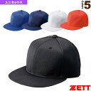 Zet bh181 1