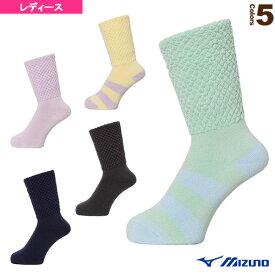 ゆるぬく・ゴム無し靴下/レディース(C2JX7801)『ライフスタイル ウェア(レディース) ミズノ』ブレスサーモ