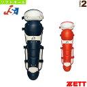 Zet bll5370a 1