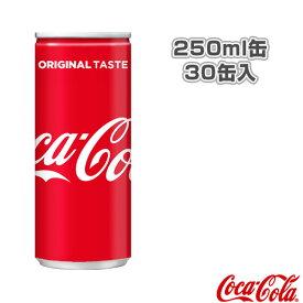 【送料込み価格】コカ・コーラ 250ml缶/30缶入(6041)『オールスポーツ サプリメント・ドリンク コカ・コーラ』
