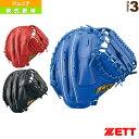 Zet bjcb72922 1