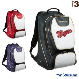 Mizuno Pro/ミズノプロ バックパック(1FJD9000)『野球 バッグ ミズノ』