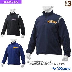 ミズノプロ/フリースジャケット(12JE9K23)『野球 ウェア(メンズ/ユニ) ミズノ』