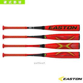 Ghost X Evolution/ゴースト エックス エボリューション/リトルリーグ硬式用FRP製バット(LL19GXE)『野球 バット イーストン』
