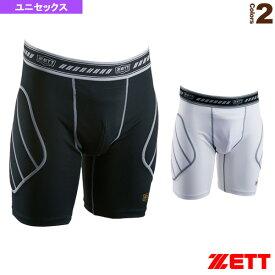 スライディングパンツ(BP210)『野球 ウェア(メンズ/ユニ) ゼット』