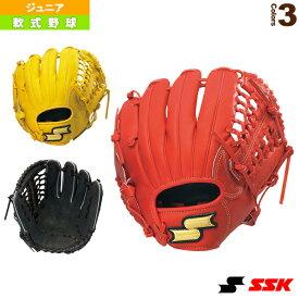 Super Soft/スーパーソフトシリーズ/少年軟式グラブ/オールラウンド用(SSJ971F)『軟式野球 グローブ エスエスケイ』限定