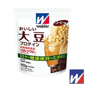 ウイダー おいしい大豆プロテイン/コーヒー味/900g(36JMM84500)『オールスポーツ サプリメント・ドリンク ウイダー』