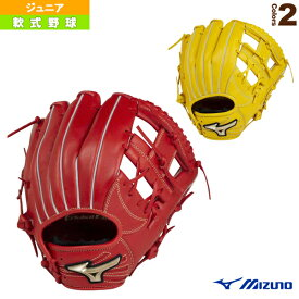グローバルエリートRG ブランドアンバサダー/坂本勇人モデル/Lサイズ/少年軟式用グラブ(1AJGY22123)『軟式野球 グローブ ミズノ』