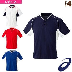 WS ソフトボールシャツ/半袖/2ボタン/レディース(2122A009)『ソフトボール ウェア(レディース) アシックス』