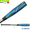 ビヨンドマックス ギガキング 02/83cm/平均710g/軟式用FRP製バット(1CJBR15583)『軟式野球 バット ミズノ』限定…
