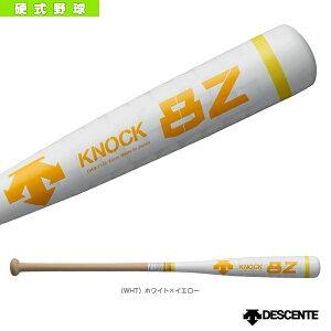 硬式木製短尺ノックバット(DKB-7122)『野球 バット デサント』
