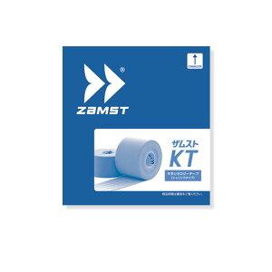 テーピング KT シュリンクタイプ/75mm/1巻入(378713)『オールスポーツ サポーターケア商品 ザムスト』