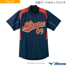 Jr.ユニフォームシャツ/09ジャパン・ビジターモデル/ジュニア(52MJ08314)『野球 ウェア(メンズ/ユニ) ミズノ』