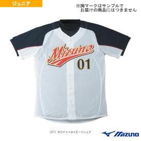 Jr.ユニフォームシャツ/06世界No.1・ホームモデル/ジュニア(52MJ89001)『野球 ウェア(メンズ/ユニ) ミズノ』