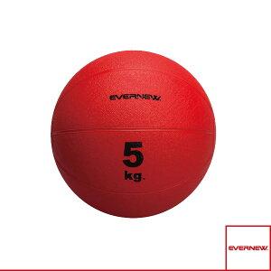 [送料別途]メディシンボール 4kg(ETB418)『オールスポーツ トレーニング用品 エバニュー』