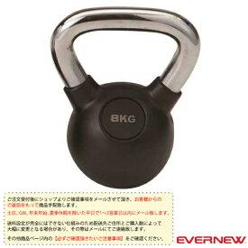 [送料別途]ケトルベル 8kg(ETB471)『オールスポーツ トレーニング用品 エバニュー』