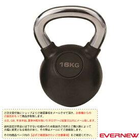 [送料別途]ケトルベル 16kg(ETB473)『オールスポーツ トレーニング用品 エバニュー』