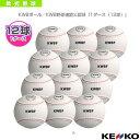 Knk kwb ball 12 1