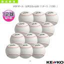 Knk wbf ball 12 1