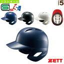 Zet-bhl570-1