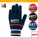 Zet-bg2220j-1