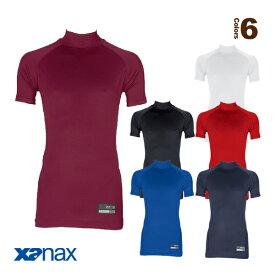 ハイネック半袖アンダーシャツ(BUS-573)『野球 アンダーウェア ザナックス』