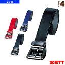 Zet-bx61l-1
