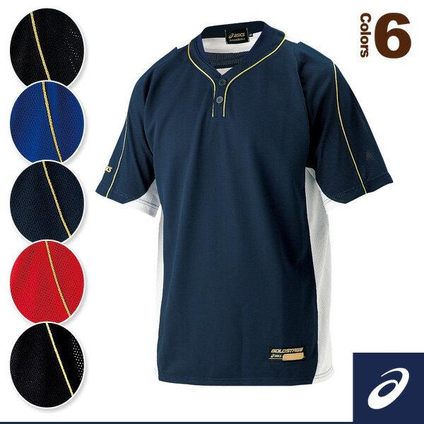 ゴールドステージ プラクティスシャツ/2ボタンシャツ(BAD010)『野球 ウェア(メンズ/ユニ) アシックス』