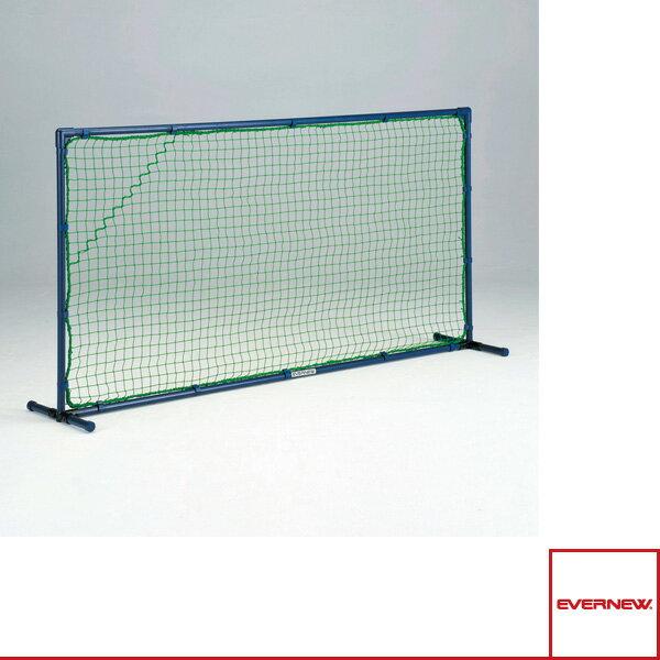[送料別途]軽量ネットフェンス PS(EKC108)『野球 設備・備品 エバニュー』