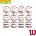 日本少年野球連盟(ボーイズリーグ)試合球/硬式試合球『1ダース(12球)』(WTA1076R)『野球 ボール ウィルソン』