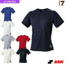 2ボタンプレゲームシャツ/無地(BW1660)『野球 ウェア(メンズ/ユニ) エスエスケイ』