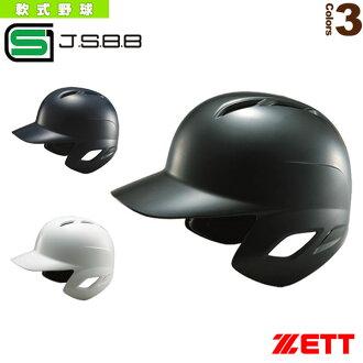 [盛大 zett 壘球棒球設備,壘球擊球手頭盔兩耳 (BHL370)