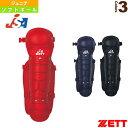 Zet-bll5240-1