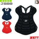 Zet-blp3330-1