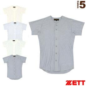 プロステイタス ユニフォームシャツ/フロントオープンスタイル(BU515)『野球 ウェア(メンズ/ユニ) ゼット』