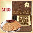 マンデルチーゲル M20 本高砂屋