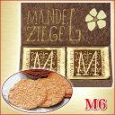 マンデルチーゲル M6 本高砂屋