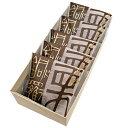 敬老の日 ギフト プレゼント【本高砂屋】● 高砂栗銅鑼5個入り 5kuridora 〔034665〕内祝い お取り寄せ 洋菓子 スイーツ 個包…