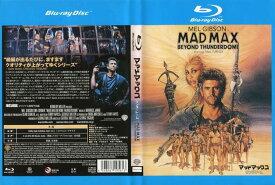 マッドマックス/サンダードーム|中古ブルーレイ