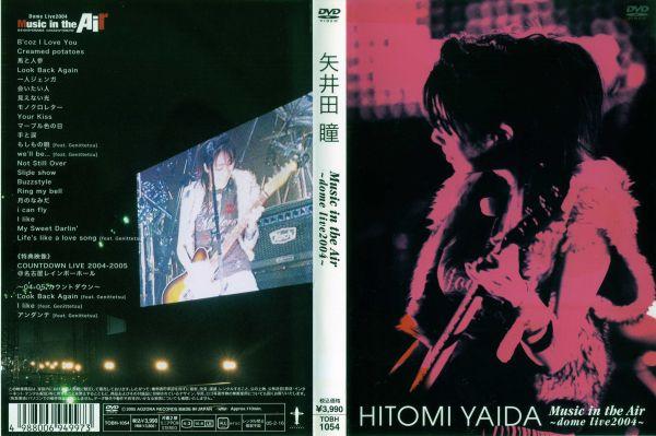 HITOMI YAIDA Music in the Air〜dome live 2004〜 中古DVD【中古】【6/14 20時から7/3 10時まで★ポイント10倍★☆期間限定】