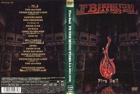 FIRE BALL/FB THE MUSIC VIDEO AD2001-2005|中古DVD【ポイント10倍♪7/31(金)20時〜8/17(月)10時迄】