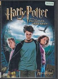 ハリー・ポッターとアズカバンの囚人|中古DVD【中古】