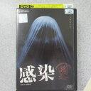 感染 (2004年) [佐藤浩市/高嶋政伸]|中古DVD【中古】