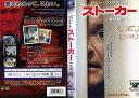 ストーカー 特別編 [ロビンウィリアムズ] 中古DVD【中古】