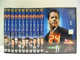 24 TWENTY FOUR トゥエンティ フォー シーズン4 1〜12 (全12枚)(全巻セットDVD)|中古DVD【中古】