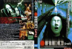 REC レック|中古DVD【中古】