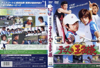 The Prince Of Tennis Live Action Film HONGO Extravaganza And Shirota Yuu